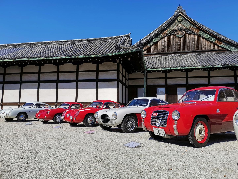Kyoto Concorso d'Eleganza
