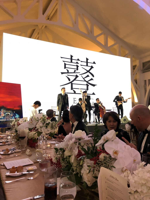2018 Fullerton Singapore Concours d'Elegance